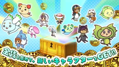 Senpusouha DASH screenshot #4