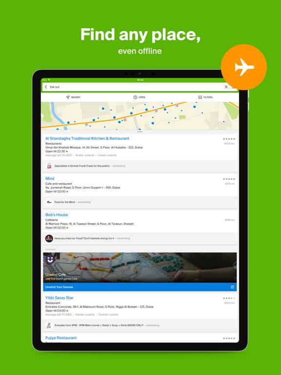 Screenshot #4 pour 2GIS — Maps & Navigation