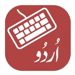 Easy Urdu Keybaord & Editor