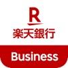 楽天銀行アプリ for Business - iPhoneアプリ