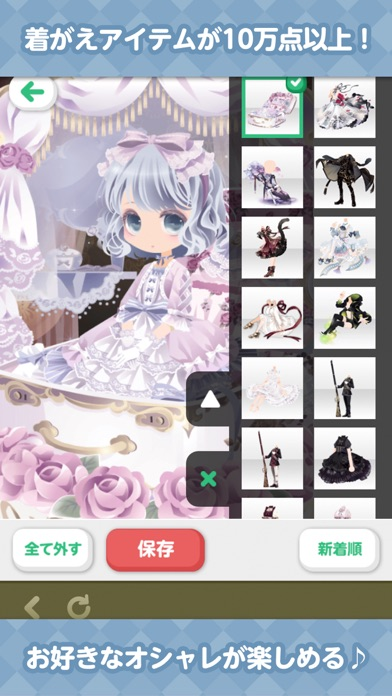 ポケットランド screenshot1