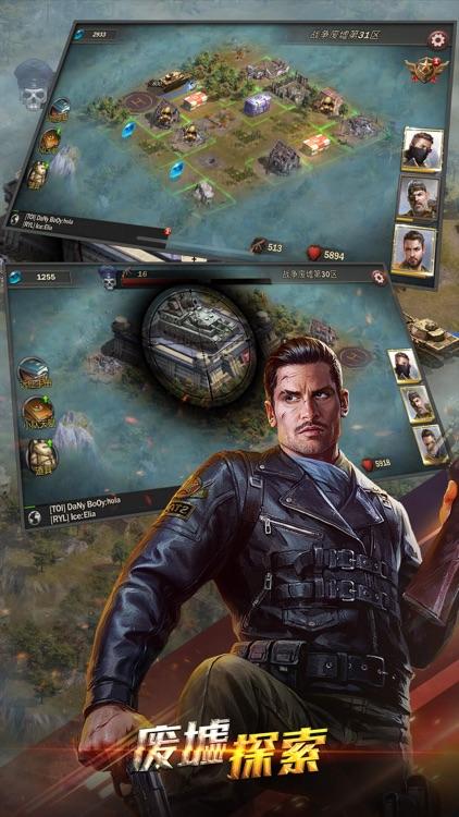 意志与征服 screenshot-4