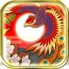花札Online - iPhoneアプリ