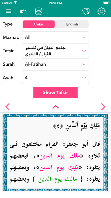 messages.download Islambook: Prayer Times, Azkar software