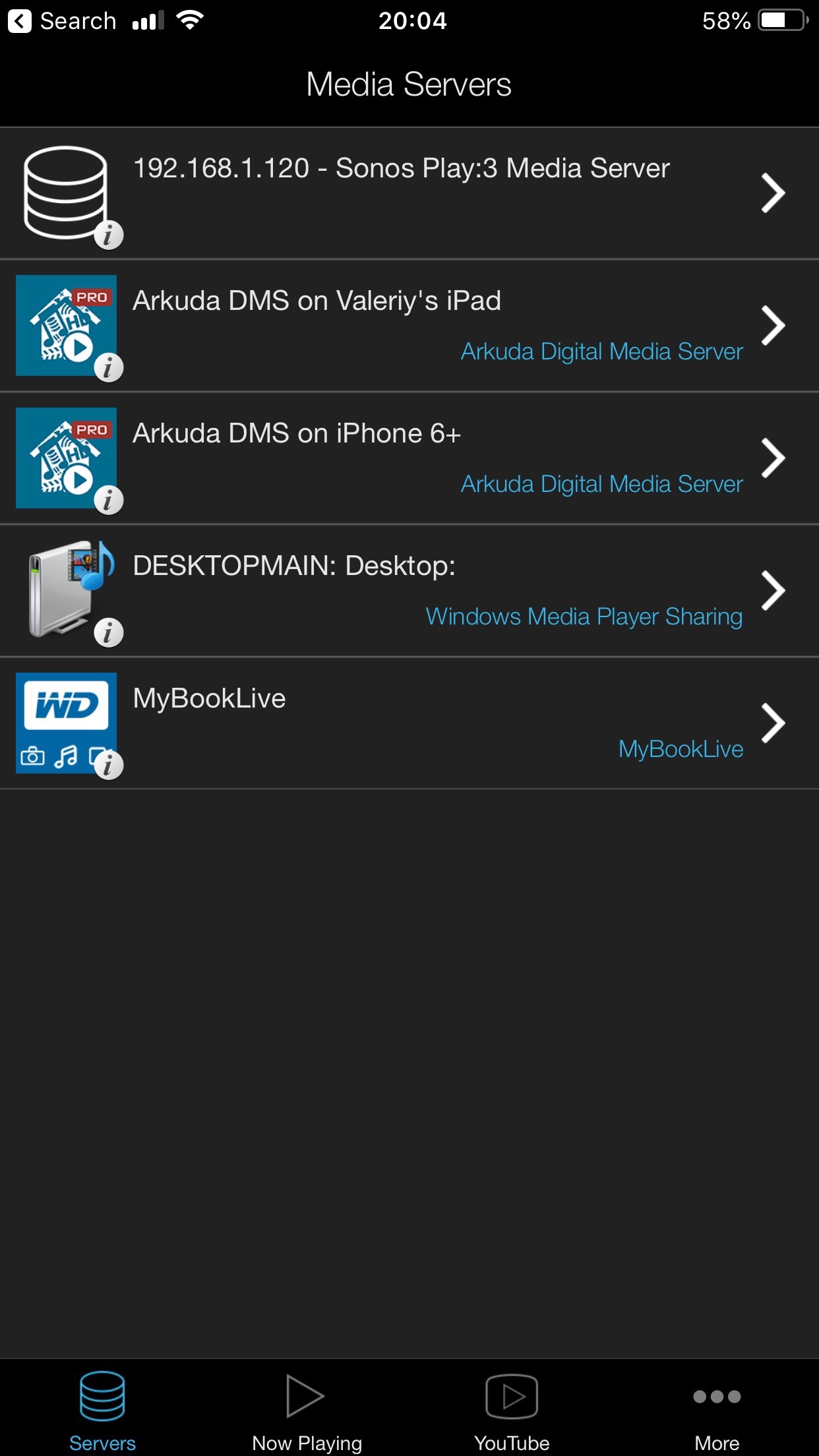 ArkMC Pro UPnP media streaming Screenshot