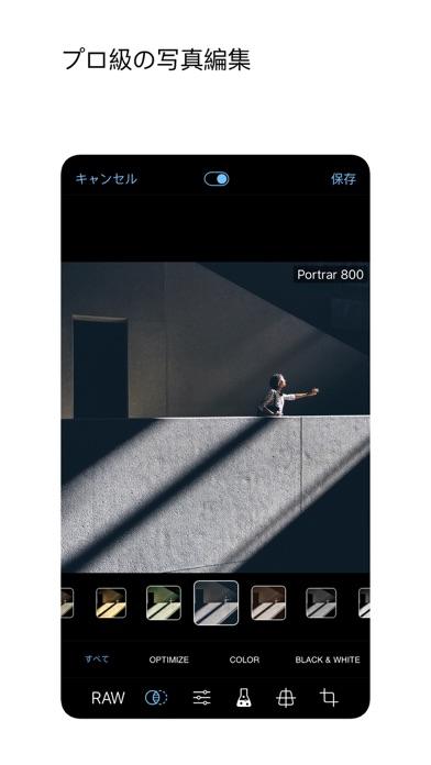 https://is3-ssl.mzstatic.com/image/thumb/Purple123/v4/91/5a/36/915a36de-f85c-48f4-687e-cbfb54747131/AppStoreScreen_JA_05_ef7cc15908f210fbb6ca9c07e6d25e48.jpg/392x696bb.jpg