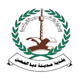 بلدية دبا الحصن