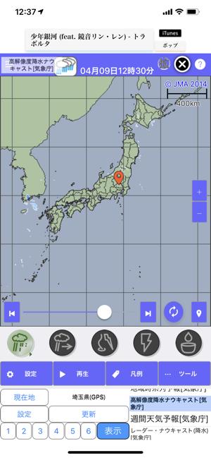 気象庁 天気予報 神奈川県