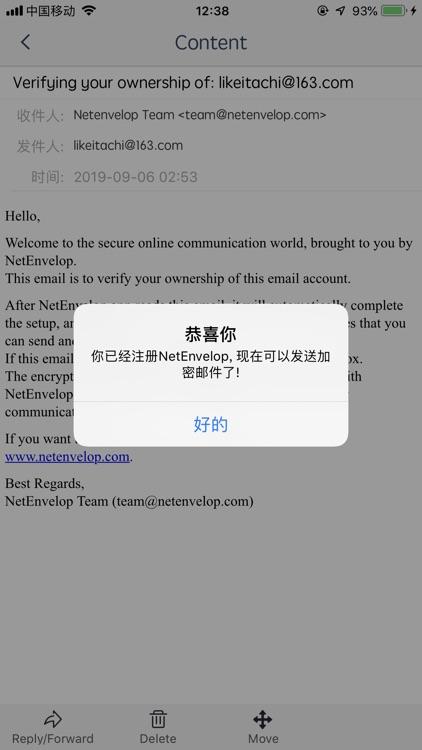EmailEnvelop screenshot-4