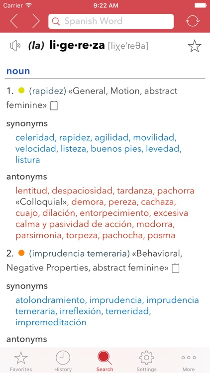 Spanish Thesaurus screenshot-0
