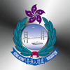 香港入境事務處