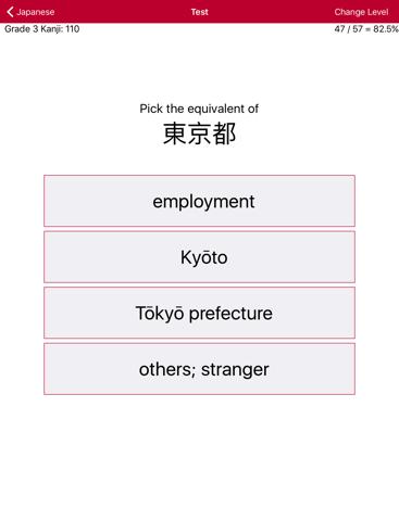 Liberation Philology Japanese - náhled