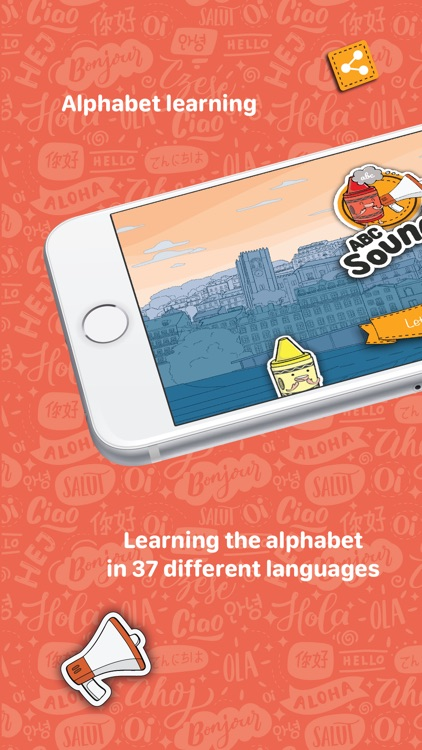 ABC Sounds - Alphabet Game