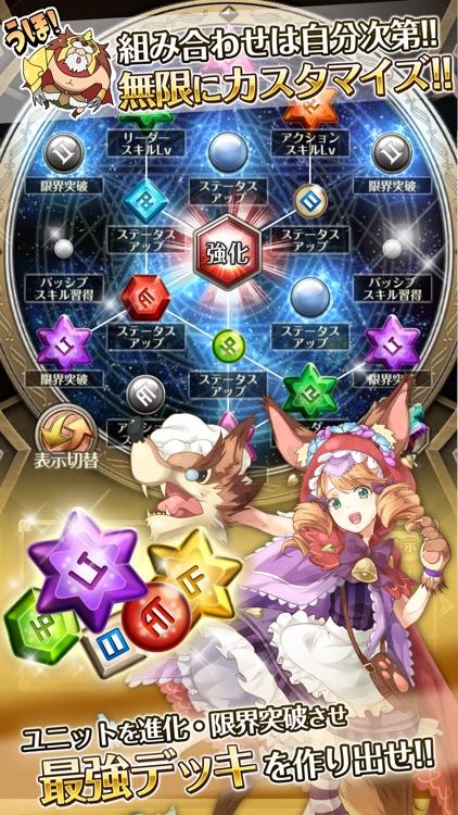 ワールドクロスサーガ 時を思考する対戦RPG screenshot-3