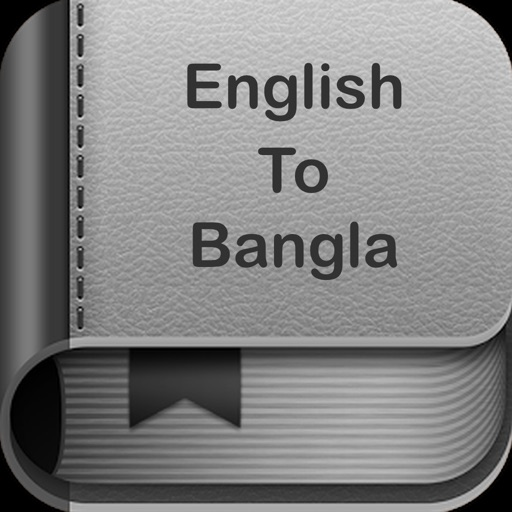 English To Bangla Dictionary.