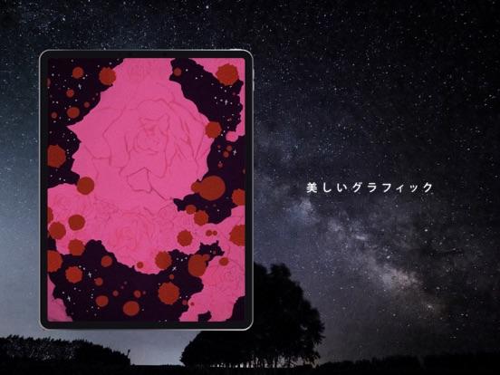 音楽絵本・銀河鉄道の夜のおすすめ画像5