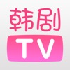 韩剧TV-追剧大本营