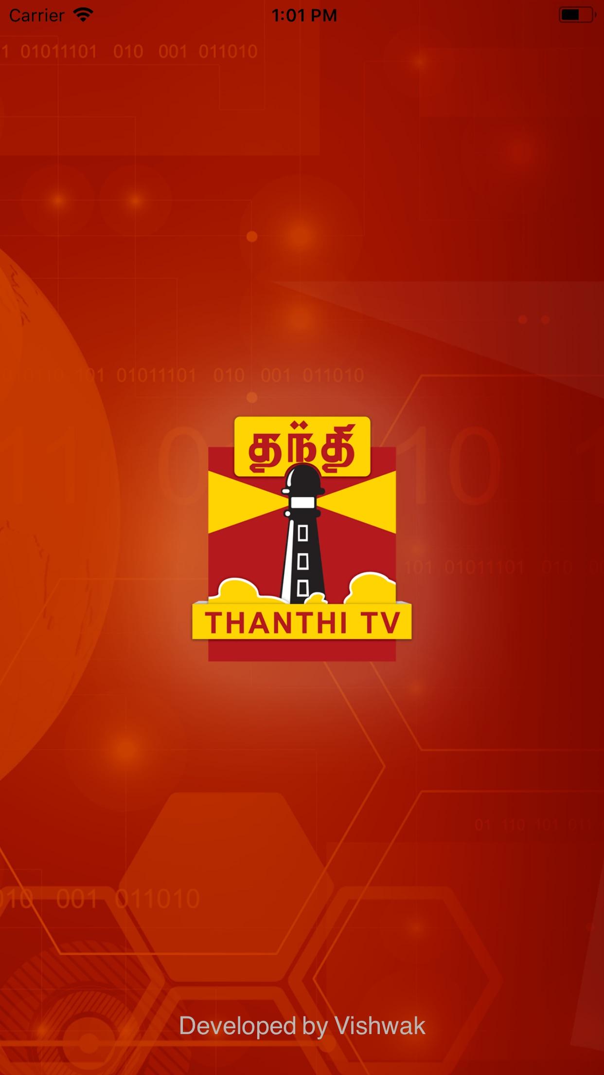 Thanthi TV Screenshot