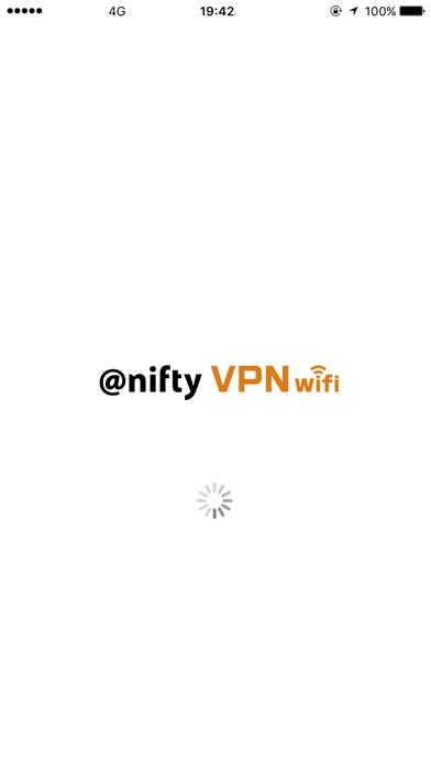 @nifty VPN wifiのおすすめ画像1