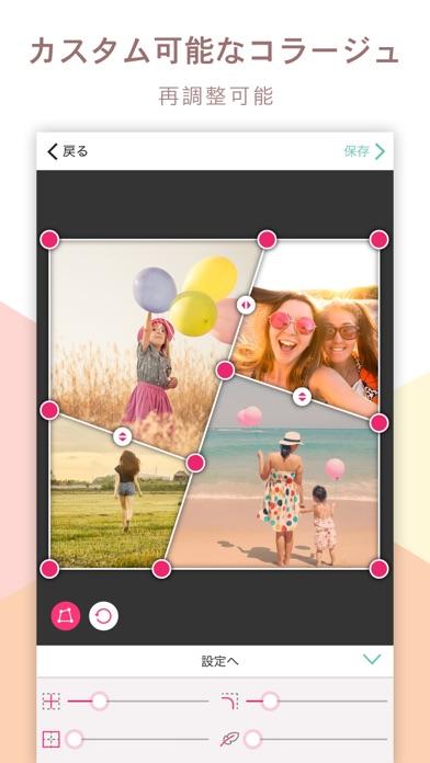 写真加工コラージュ・画像編集 - Effectshopのおすすめ画像1