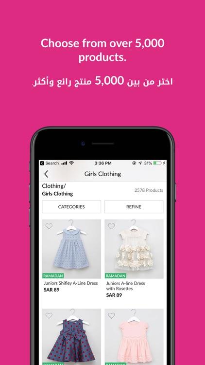Baby Shop Online - محل الأطفال screenshot-3