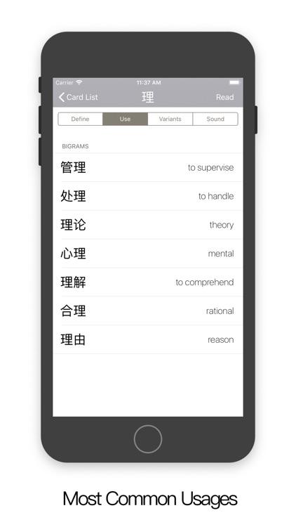 Ideogram screenshot-7