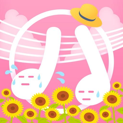 ハヤえもん - 音楽プレーヤー