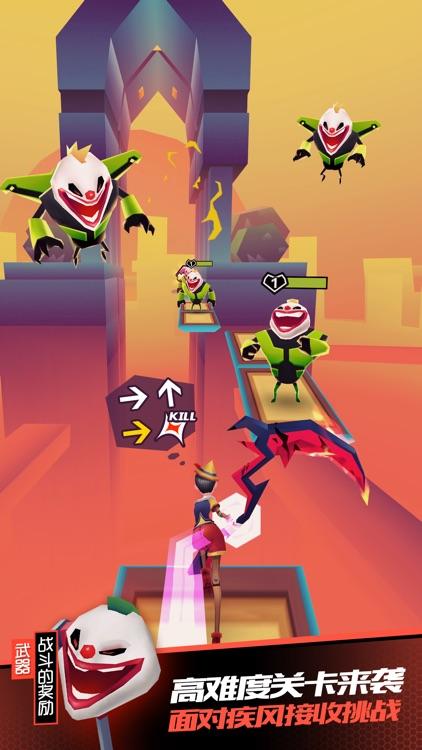 刀光与少女 screenshot-4