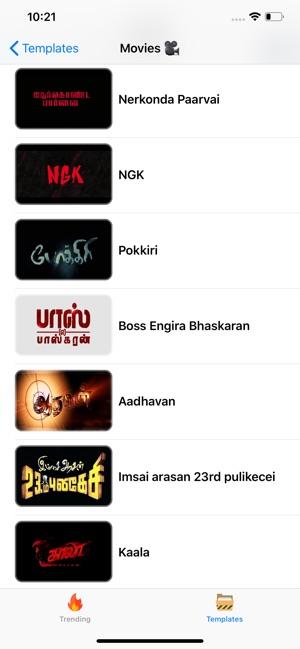 Tamil Trending Memes on the App Store