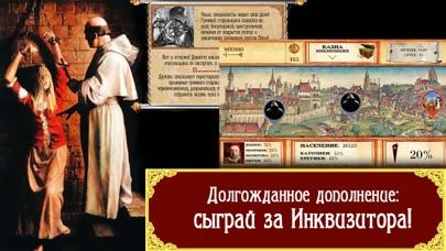 Plague: Лекарь vs Инквизиторのおすすめ画像1