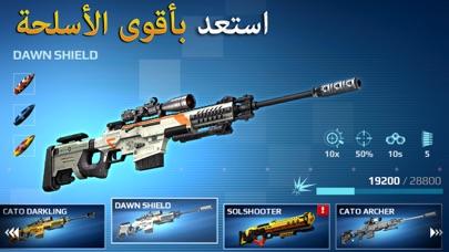 إنتقام القناص: إطلاق النارلقطة شاشة4