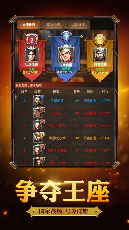 帝国争霸:中世纪城堡战争游戏 screenshot-3