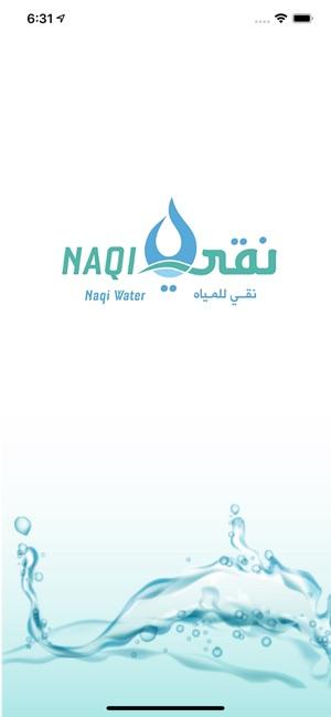 مياه نقي On The App Store