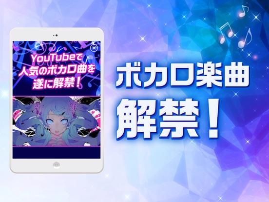 ピアノタイル ステージ:ピアノタイル2 正式日本版のおすすめ画像1