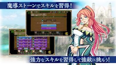 RPG ロストドラゴン紹介画像3