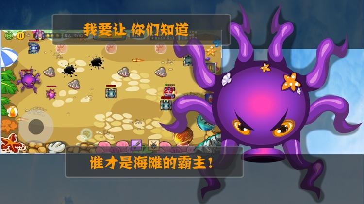 大战坦克-Z星球大作战 screenshot-3