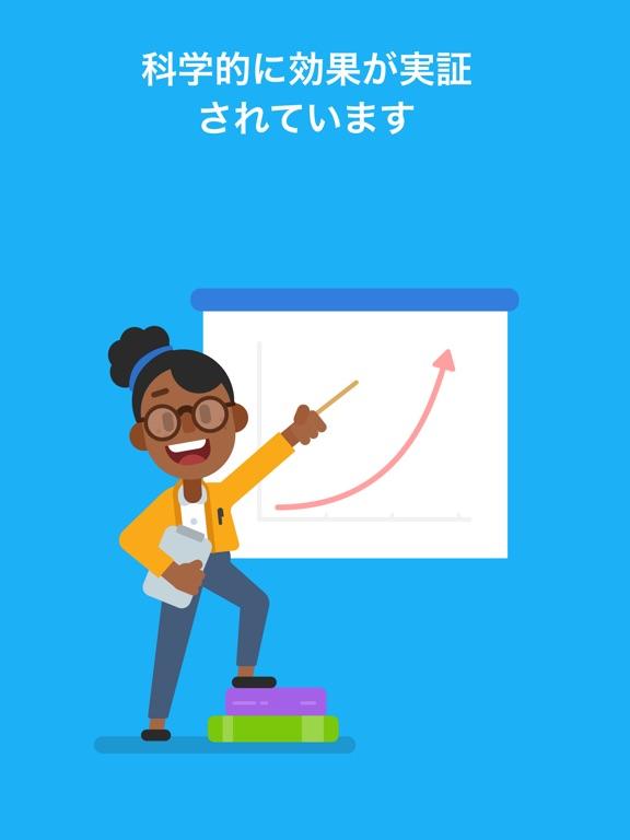 Duolingoのおすすめ画像1