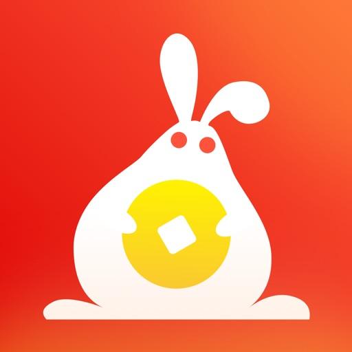 贷款兔-小额贷款的信用分期贷款平台
