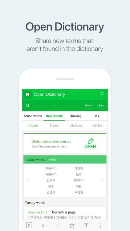 NAVER Korean Dictionary screenshot-4