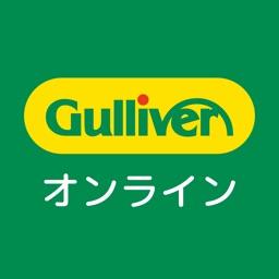 Gulliver Online: Sale/Purchase