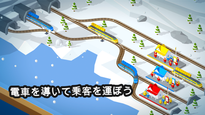 Conduct THIS! – Train Actionのおすすめ画像2