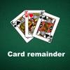 Card remainder