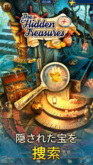 The Hidden Treasures:宝探し&マッチ3のおすすめ画像1