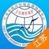 江苏海洋预报 - iPhoneアプリ