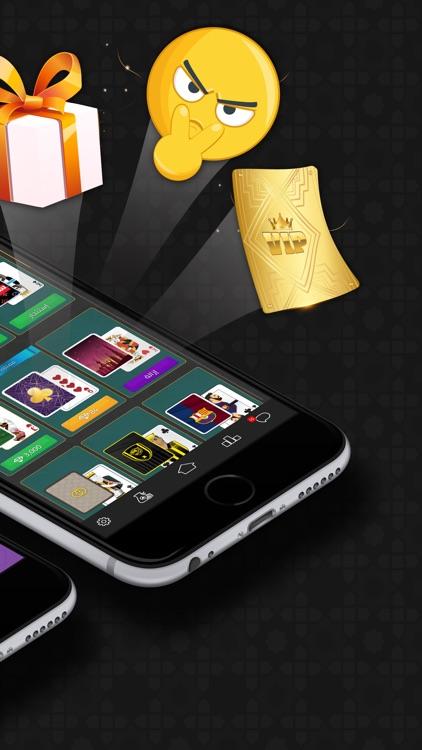 VIP جلسات screenshot-7