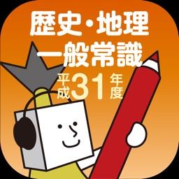 全国通訳案内士試験過去問 平成31年度版 By Daito Kensetsu Fudosan Co Ltd