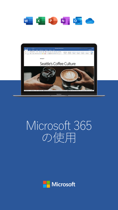 Microsoft Word ScreenShot4