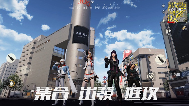 荒野行動-Knives Out screenshot-3