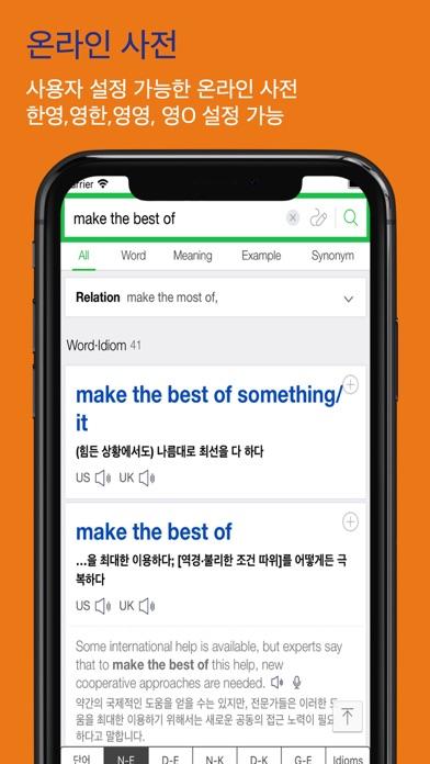 FLADiC - 영숙어 screenshot 5