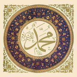 As-Sîra : Prophète Mohamed